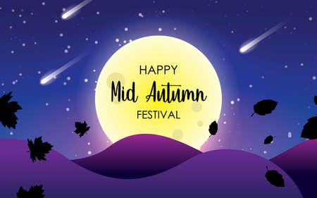 Mid autumn festival vector illustration 向量圖像