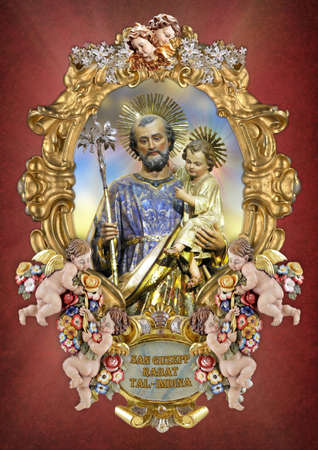 A holy picture of Saint Joseph