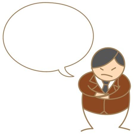 Cartoon boss saying in bubble Stock Vector - 17414580