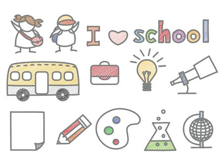 set of kid love school Vector
