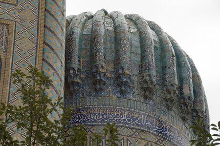 registan: Blue dome in Registan, Samarkand