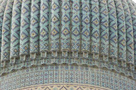 samarkand: Dome in Samarkand