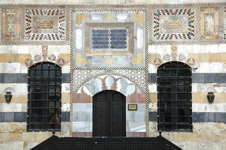 Decorated facade of the Azem Palace in Damascus Stock Photo