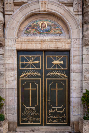 St. John the Baptist Roman Catholic Church, Madaba, Jordan, Middle East