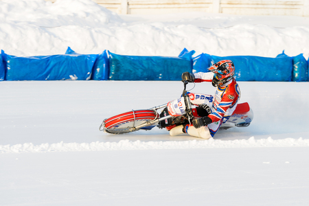 Motocross competition on the ice in Russia Editorial