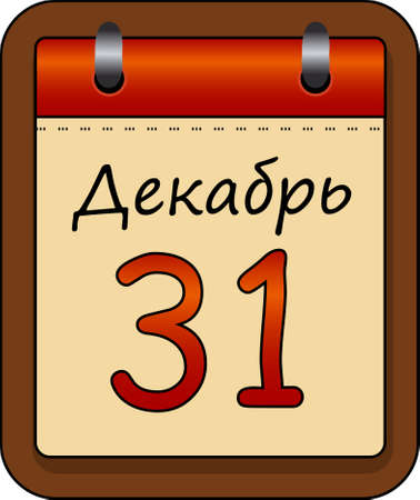 The calendar. A last day of year. 31 December.