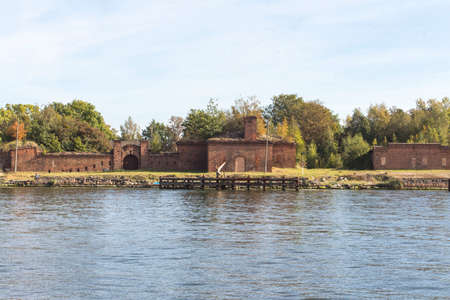 An old fortress in Gdansk on the river Moltawa. Poland Banco de Imagens