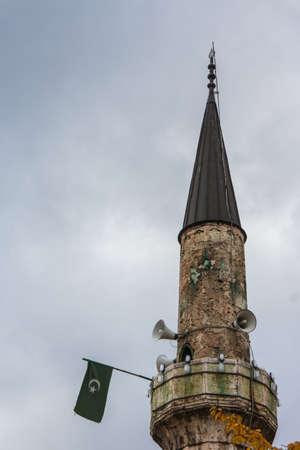 Minaret in the center of Sarajevo. Bosnia and Herzegovina
