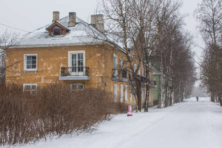 Snowfall on Tallinn street. Historic apartment buildings. Estonia 版權商用圖片