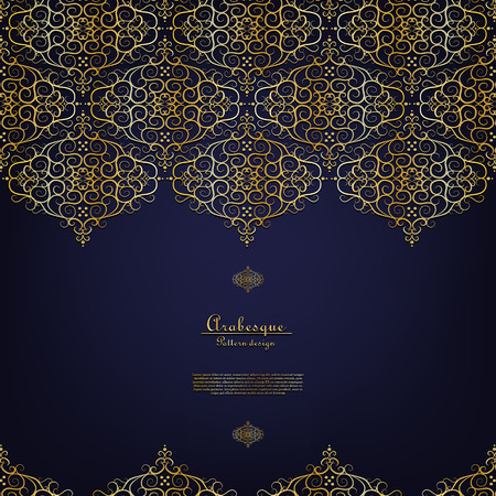 Arabesque blue element elegant classic gold background vector design Çizim