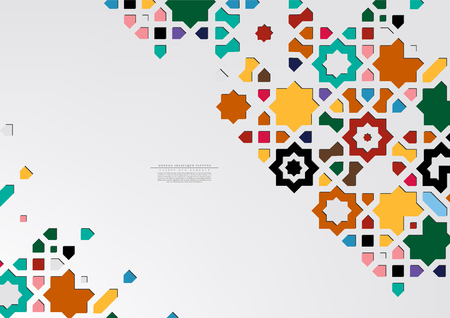 Collection de motifs arabesques modernes fond arabe coloré modèle vecteur conception Vecteurs
