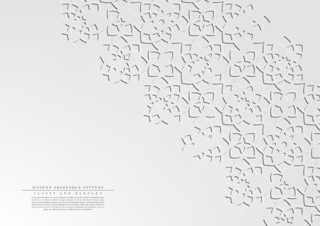 Modern arabesque floral white pattern background template vector design