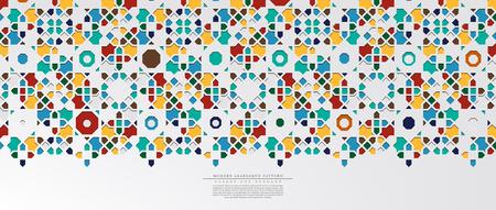 Modern arabesque Hexagonal classic pattern background template vector design
