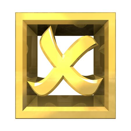 ko tick in gold isolated - 3D made Stock Photo - 7698082