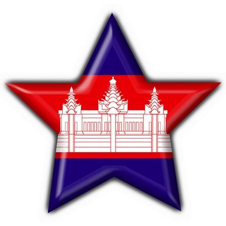 cambodia: cambodia button flag star shape - 3d