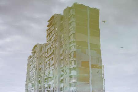 distortion: Distortion house