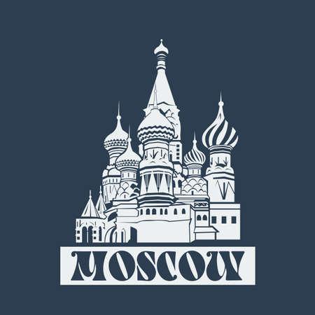 Vector Moscow Saint Basils Cathedral. postcard dark. Flat graphics Illustration