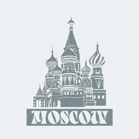 basil's: Vector Moscow Saint Basils Cathedral. postcard gray. Flat graphics