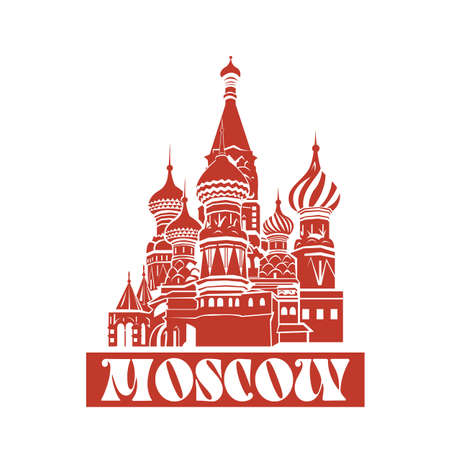 basil's: Vector Moscow Saint Basils Cathedral. postcard red. Flat graphics