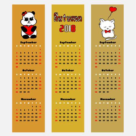 Vector season calendar autumn color bookmark