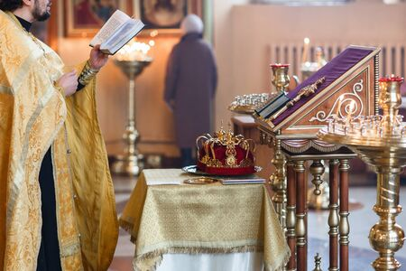 bible altar: Service (ceremony) in the Orthodox Church