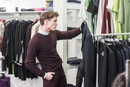 sale, shopping, fashion concept Stock Photo