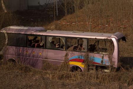damaged: Damaged bus