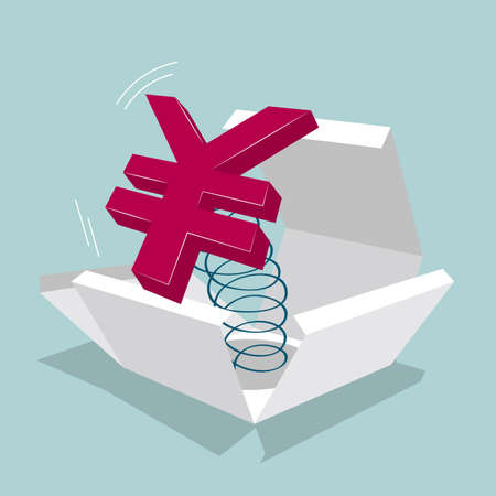 Yuan symbol in the box. Isolated on blue background.
