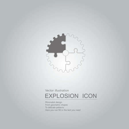Vector drawn gear puzzle. The background is a gray gradient.