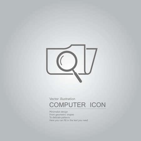 drawn folder icon. Isolated on grey background. Standard-Bild - 130711636