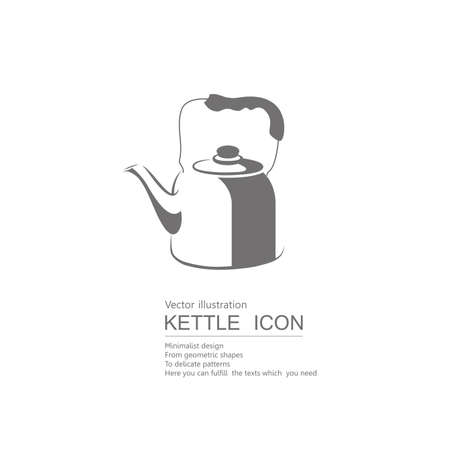 Vector drawn kettle. Isolated on white background.