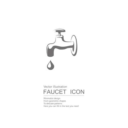 Vector drawn faucet. Isolated on white background.  イラスト・ベクター素材