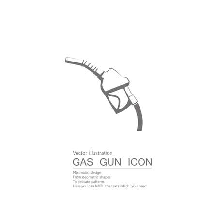 Vector drawn refueling gun. Isolated on white background. Ilustracja