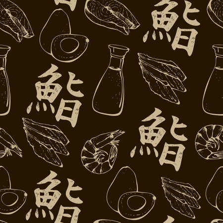 Seamless vector background with hand-drawn sushi ingredients