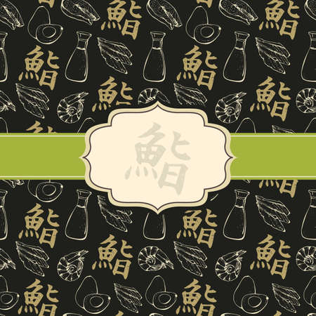 Vector illustration of sushi ingredients and frame