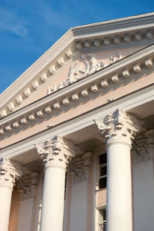 classicism: pillar in classical type,old town building ,classicism Stock Photo