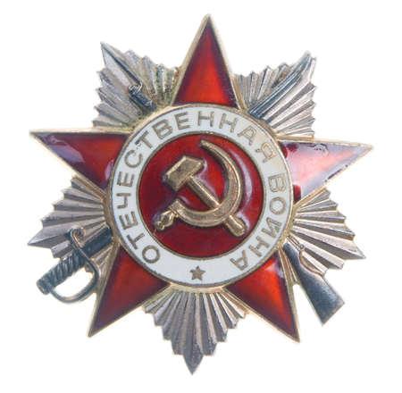 soviet order,Russian Award on white background