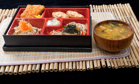 Japanese Bento Lunch .box of fast food photo