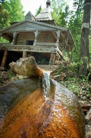 kurtyaevo Arkhangelsk region of Russia  Natural source of mineral curative water  photo