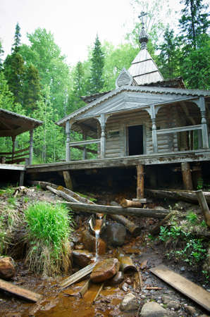 curative: kurtyaevo Arkhangelsk region of Russia. Natural source of mineral curative water.