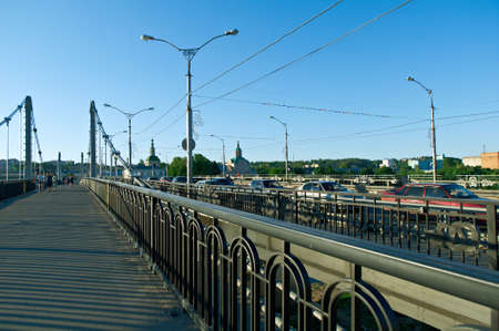 dnipro: Dnipro River and the bridge. View of Smolensk. Russia Stock Photo