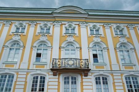 petergof: Peterhof Grand Palace exterior - balcony  Saint-Petersburg, Russia- JUNE 3, 2015 Editorial