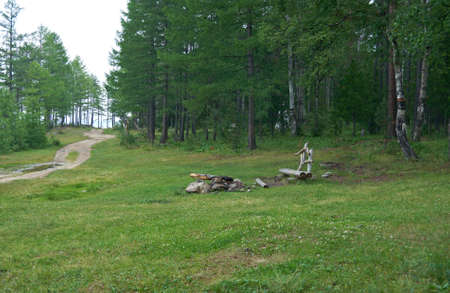 buryatia: ecological path. Goryachinsk, Buryatia, Russia