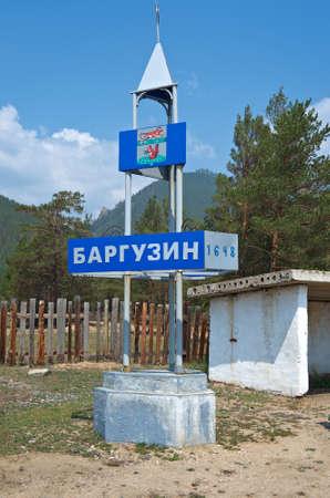 buryatia: Stella Barguzin village.,Barguzin valley,Buryatia, Russia. Stock Photo