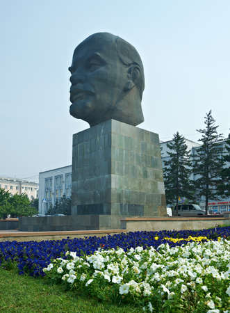 Monument to Vladimir Lenin Ulan-Ude city. Buryat Republic. Russia. July 25, 2016