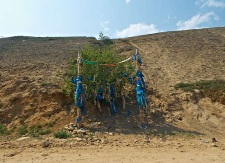 buryatia: Serge - Buryat shaman symbols . Barguzin valley,Buryatia, Russia.