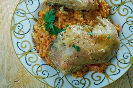 comores: Poulet de Comores  .Comorian Chicken - cuisine Comoros