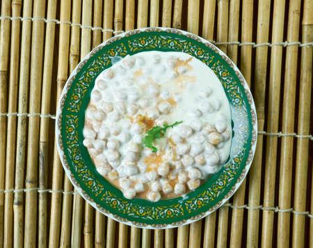 Keledos - Turkish  Chickpea  drained yogurt  food