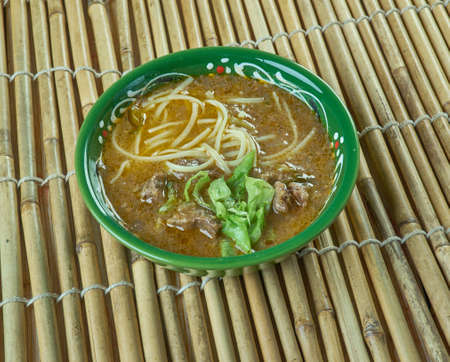 Sop saudara  beef or buffalo soup specialty of Makassar city, South Sulawesi Stock Photo