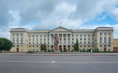 Building of regional administration of Smolensk in city center, Russia.
